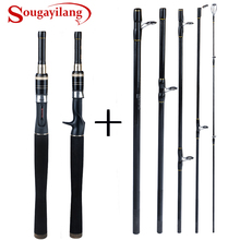 Sougayilang 6 Sections Lure Rod 2.1M Protable Carbon Fiber Carp Fishing Rod 10-20g Lure Wt Spinning /Casting Travel Rod Pesca