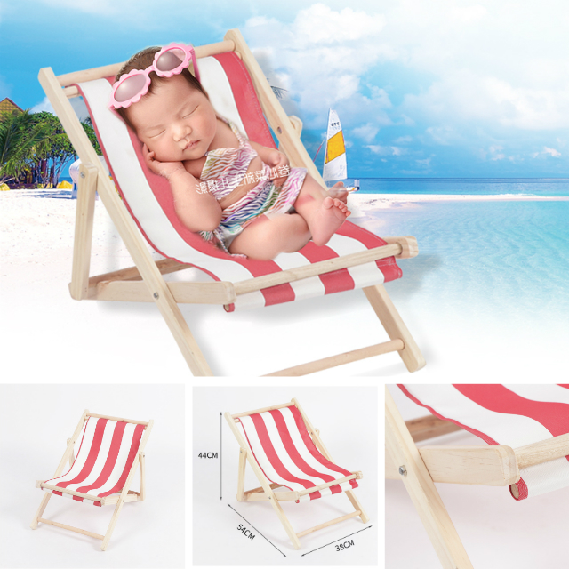 Newborn Baby Beach Chair Creative Photography Prop Full-moon Baby Summer Theme Shoot Infant Posing Container Baby Seats