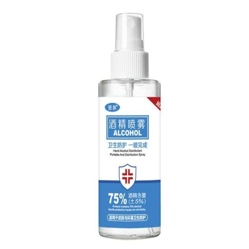 100ml Portable Hand Sanitizing Disinfectant Spray 75% Alcohol Bacteriostasis X7YB