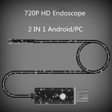 Endoscope Inspection-Camera Mini-Usb Android Usb-Cable Waterproof 7mm 6 LED CMOS 1M 2M