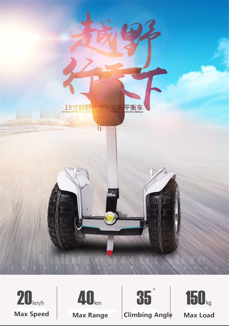 19 inch big tire hoverboard 2 wheels scooter High Power Electric self balancing scooter adjustable hover board skateboard (3)