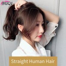 BUQI модные пушистые Мини прямые волосы человеческие волосы верхние накладки для волос черный коричневый шиньон для женщин Невидимые аксессуары
