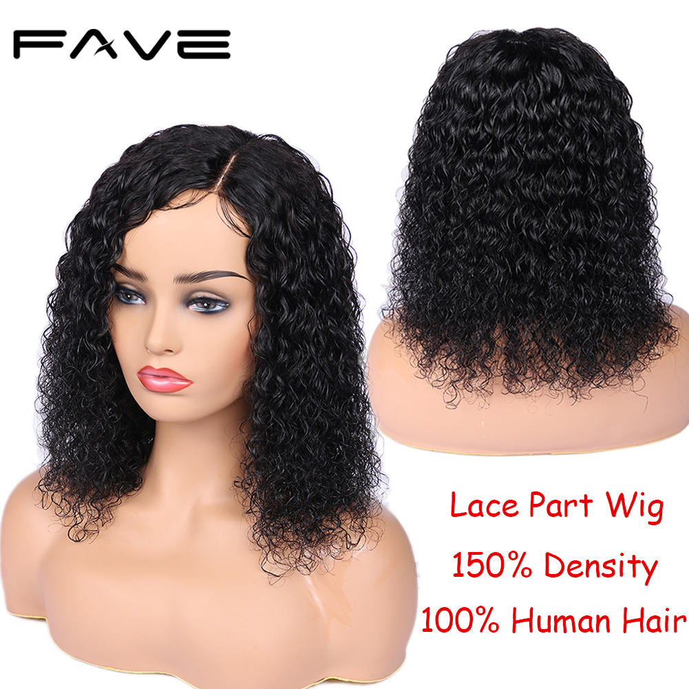 FAVE Curly HUman Lace Part Wigs Brazilian Remy Human Hair Wig For Women 150% Density Part Lace Wig Pre Plucked With Baby Hair