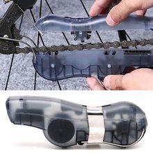 Очиститель велосипедной цепи щетки инструмент для мытья набор