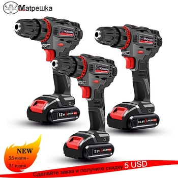 цена на 12V 16.8V 21V Electric Screwdriver Cordless Electric Drill Mini Wireless  Lithium Ion Battery Parafusadeira Power Tools