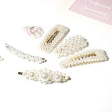 Multi-style Delicate Portable Pearl Hair Clip Snap Women Girls Gift Du