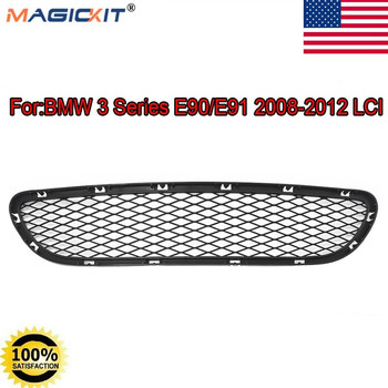 MagicKit 1x For BMW 3 Series E90 E91 LCI 2009-2012 Front Bumper Lower Grille Grill Cover image