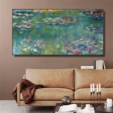 Картины на холсте Клод Моне с водным лотосом Репродукция постеры