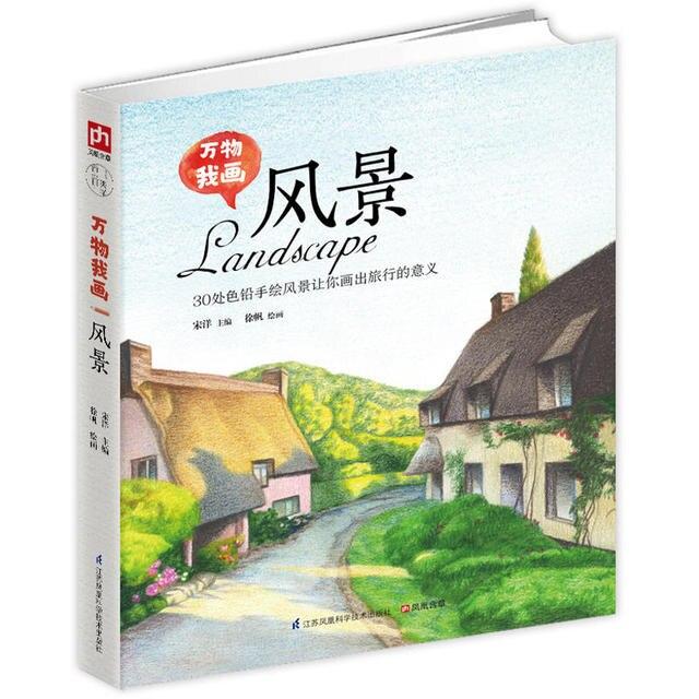 208 Pagina Chinese Kleurpotlood Landschap Schilderen Boek/Kleur Lood Schilderij Introductie Tutorial Boek