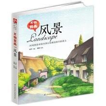 208 pagina Cinese Matita Colorata Pittura di Paesaggio di Arte Libro/di piombo di Colore pittura introduzione Tutorial Libro