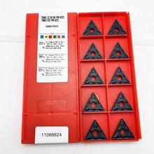Carbide turning tool TNMG220408 PM 4225 high quality blade C