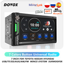 Auto Radio 2 Din Touch Screen Universal Auto Mp5 Player Für Toyota Nissan Hyundai Mit USB Bluetooth Spiegel link Autoradio 2din