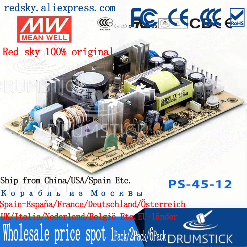 Industrial Open Frame 44.4W 12V 3.7A PS-45-12 Meanwell AC-DC Single Output PS-45 MEAN WELL Switching Power Supply
