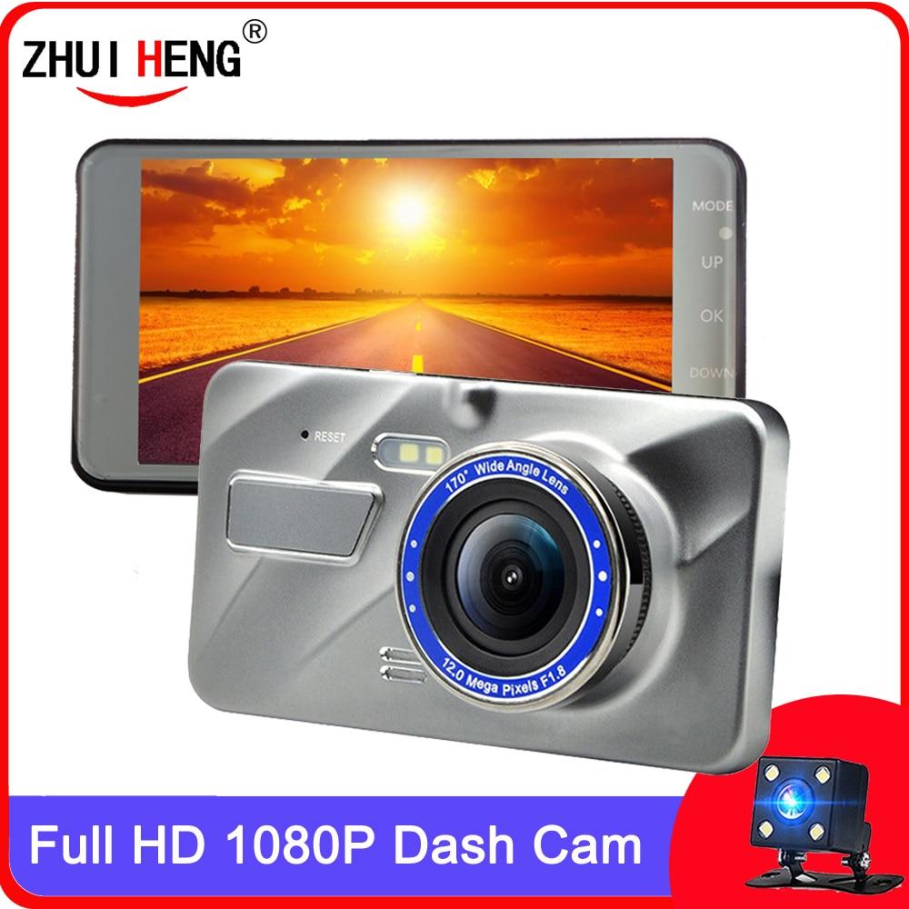 Автомобильный видеорегистратор X5, видеорегистратор заднего вида, 4 дюйма, 1080P HD, WDR, циклическая запись, G-датчик, ночное видение, 170 широкий уг...