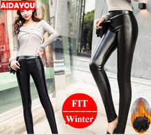 Womens Winter Leggings Sexy Faux Leather  Fleece Lined Warm High Waist Pants PU Legging Leathers Push Up Butt Lift ouc584