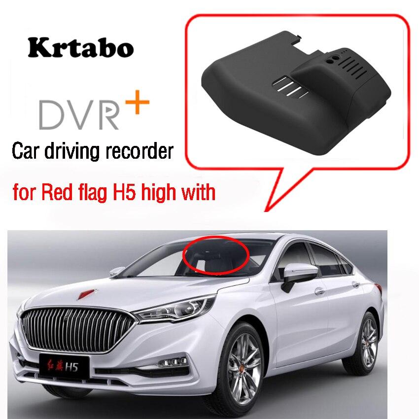Pour drapeau rouge H5 haut avec voiture DVR Wifi enregistreur vidéo Dash Cam caméra haute qualité vision nocturne full hd