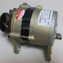 Permanent-Magnet Small Generator Brushless 220v Household 900-6000rmp Wire-Core Constant