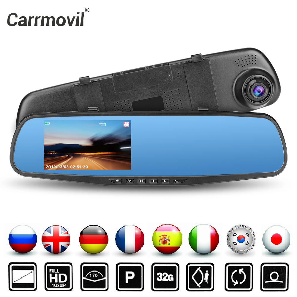Car DVR Recorder Car-Cam Digital-Camera Car-Video-Registrator Auto-Mirror Full-Hd Languages-Version