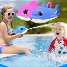 Water Guns Toys for Kids Water Blaster Shooter Summer Outdoor Swimming Pool Games Toys for Boys Girls Adults Summer Games Toy