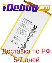Аккумуляторная батарея для планшета Huawei MediaPad T3 8.0
