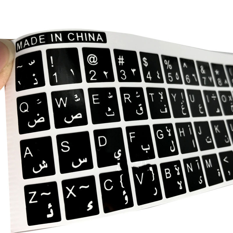 Arabic Transparent Keyboard Stickers for Laptop Letters Keyboard Cover for Notebook Computer PC Dust Protection Parts Accessorie-4