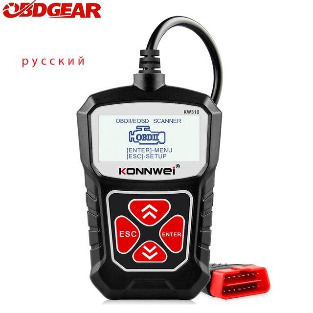 KW310 Obd2 자동차 스캐너 자동차 스캐너 엔진 분석기 자동차 도구 Obd 2 진단 도구 코드 리더 Elm327 V1.5 보다 나은