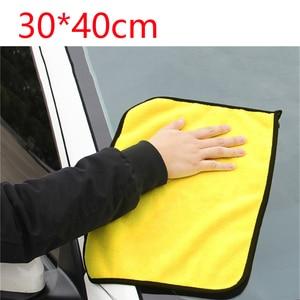 Image 2 - 10pcs/lot 30x30/40/60CM Car Wash Microfiber Towel Car Cleaning Drying Cloth Hemming Car Care Cloth Detailing Car Wash Towel
