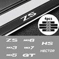 Защитная Наклейка из углеродного волокна против царапин для порога автомобиля MG ZS MG 3 MG 5 MG 6 MG 7 GT HS HECTOR автомобильные аксессуары