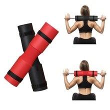Пенопластовая Накладка для тренажерного зала для фитнеса, подтягивающая мягкую форму, поддержка для спины и плечей, шеи и плеч, защитная накладка 24-9