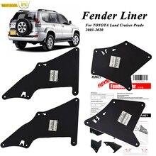 Брызговики для Toyota Land Cruiser Prado 03-20, 5388635020 5373535150 5373635150