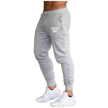 Joggers Skinny Pants Men Running Sweatpants Gym Fitness Workout Track pants Male Bodybuilding Cotton Trousers Jogging Sportswear цена 2017