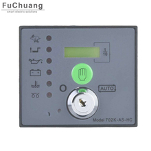 DSE702 AS Auto Start Control Module Generation Controller Panel Automatic Start Module for smart control
