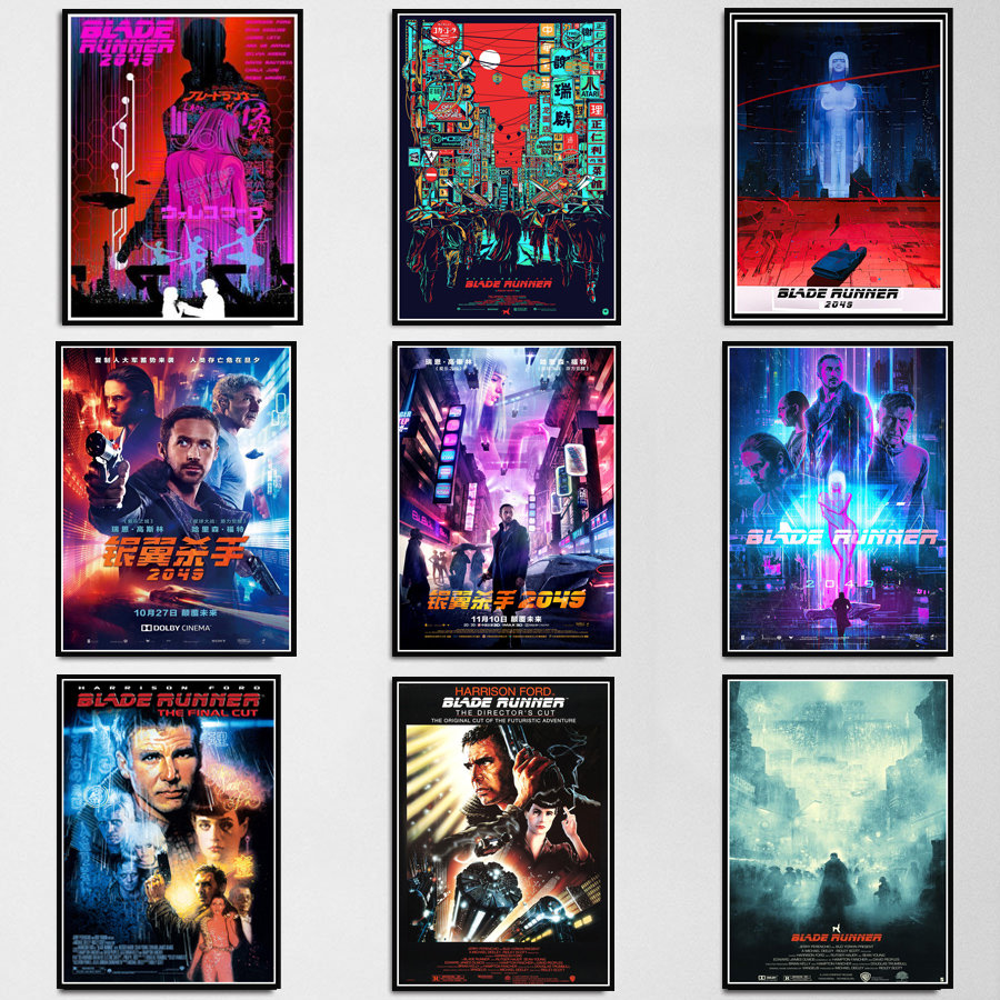 Canvas Blade Runner Harrison Ford Vintage Movie Wall Art Print Poster