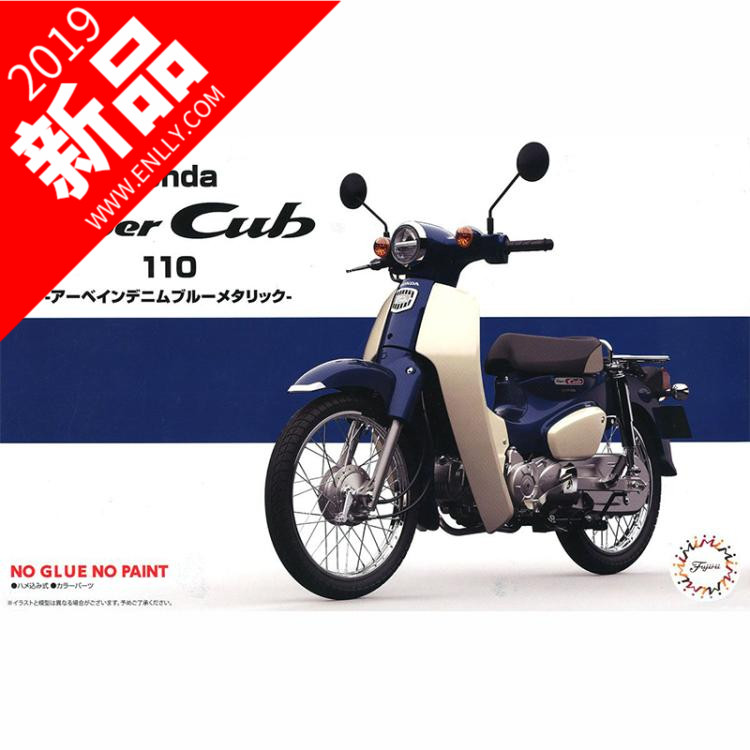 Assembled Motorcycle Model 1/12 Honda Super Cub110 Blue 14179