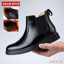 GRAM EPOS/унисекс; сезон осень-зима; ботильоны «Челси» из спилка; Мужская обувь в винтажном стиле; классические мужские кожаные ботильоны высокого качества