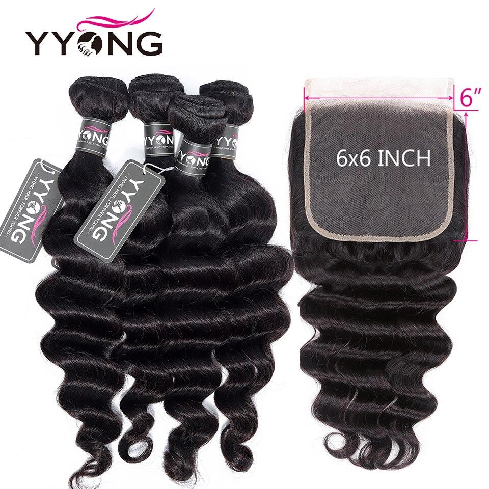 Sciolto Deep Wave 4x4 e 6x6 chiusura con fasci di capelli umani 3/4 fasci con chiusure fasci di capelli brasiliani di Remy con chiusura in pizzo