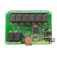 Relay Timer-Module Network Wifi-Switch RS485 MQTT Modbus TCP Http-Schedule Domoticz Task