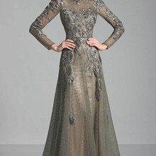 Elegant 2019 Mother Of The Bride Dresses