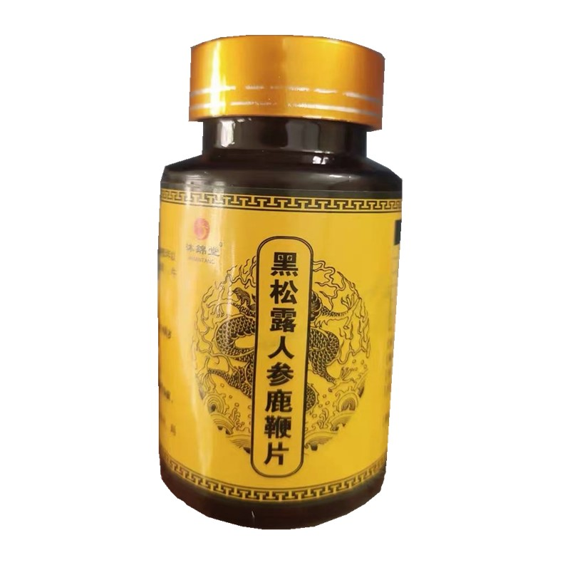 2020 Hot sale Black truffle ginseng deer whip <font><b>tablet</b></font> 1pc festival Viagra <font><b>for</b></font> men/<font><b>women</b></font> <font><b>Sex</b></font> toys Adjustable Sexual function sleep image