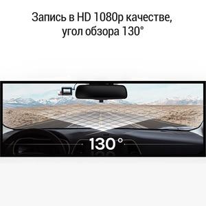 Image 3 - 70mai דאש מצלמת לייט GPS רכב DVR WIFI Dashcam 24H חניה צג וידאו מקליט 1080P HD ראיית לילה דאש מצלמה