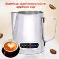 Behogar 600 мл 21 унций из нержавеющей стали кувшин для вспенивания молока со встроенным термометром для приготовления бариста Капучино Эспрессо