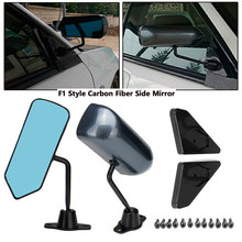 Left + Right F1 Style Carbon Fiber Side Mirror w/Blue Mirror Surface & Triangle