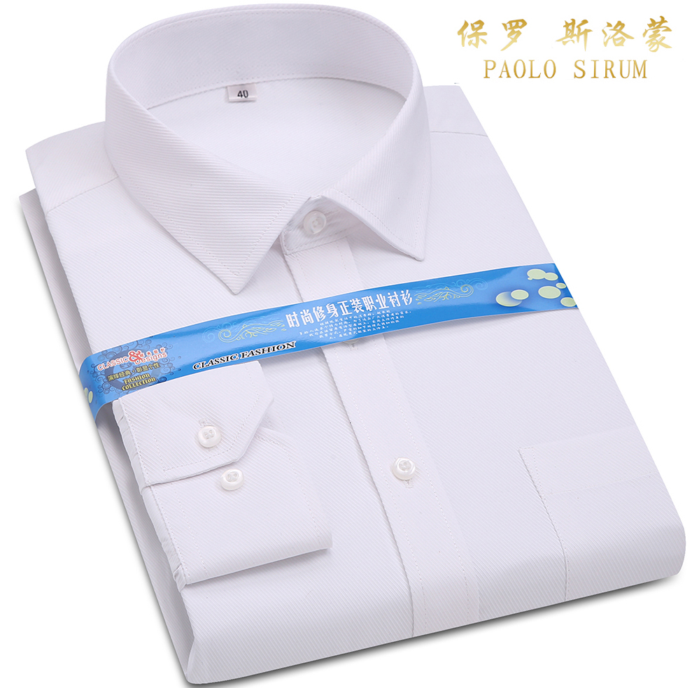 Mens Formal Dress Shirt White Twill Long Sleeve Business Wedding Slim Fit Cotton Business Office Male Shirts