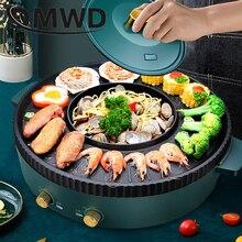 Sans fumée électrique Barbecue Machine à griller HotPot four Barbecue plaque de cuisson Multi cuisinière antiadhésive cuisson plat plaque Shabu Pot ue UK