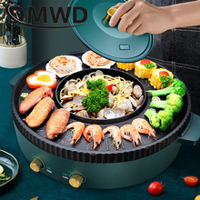 Smokeless Electric Barbecue Grill Machine HotPot Oven BBQ Griddle Multi Cooker Non stick Baking Flat Pan Plate Shabu Pot EU UK
