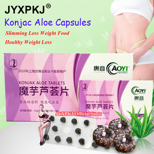 Hot Slimming Weight Loss Diet Pills Reduce Capsule Rejected Cellulite Fat Burning Burner Lose Weight Reducing Aid Emagrecimento