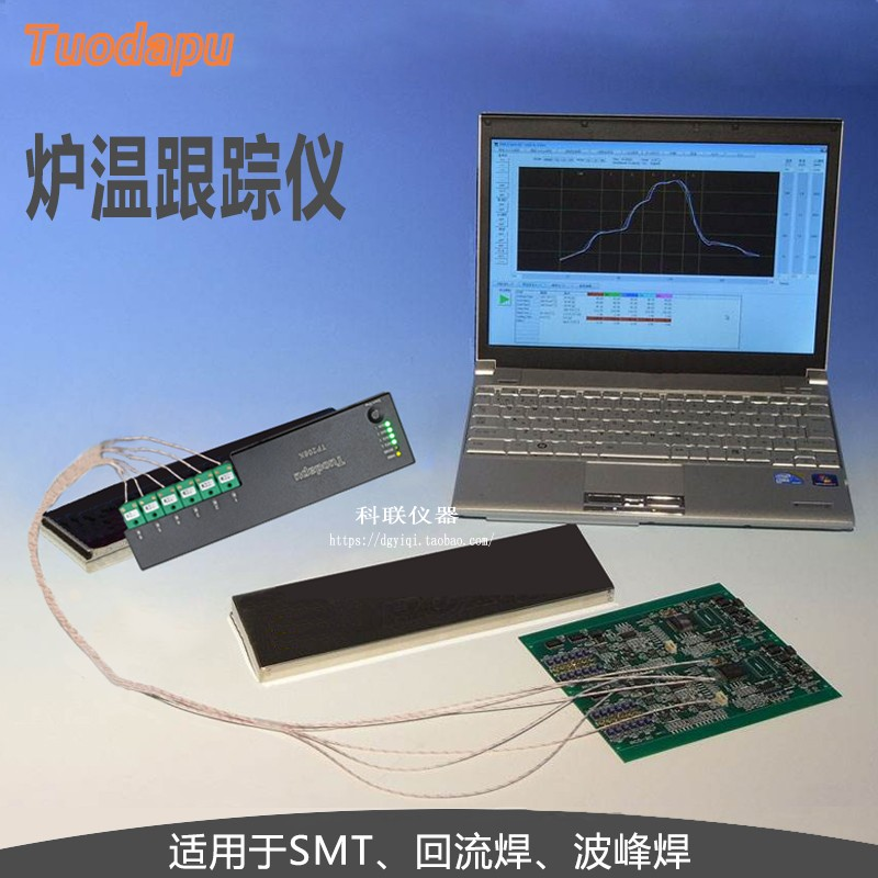 Multi-channel Furnace Temperature Curve Tracking Instrument SMT Reflow Wave Welding Temperature Recording Instrument