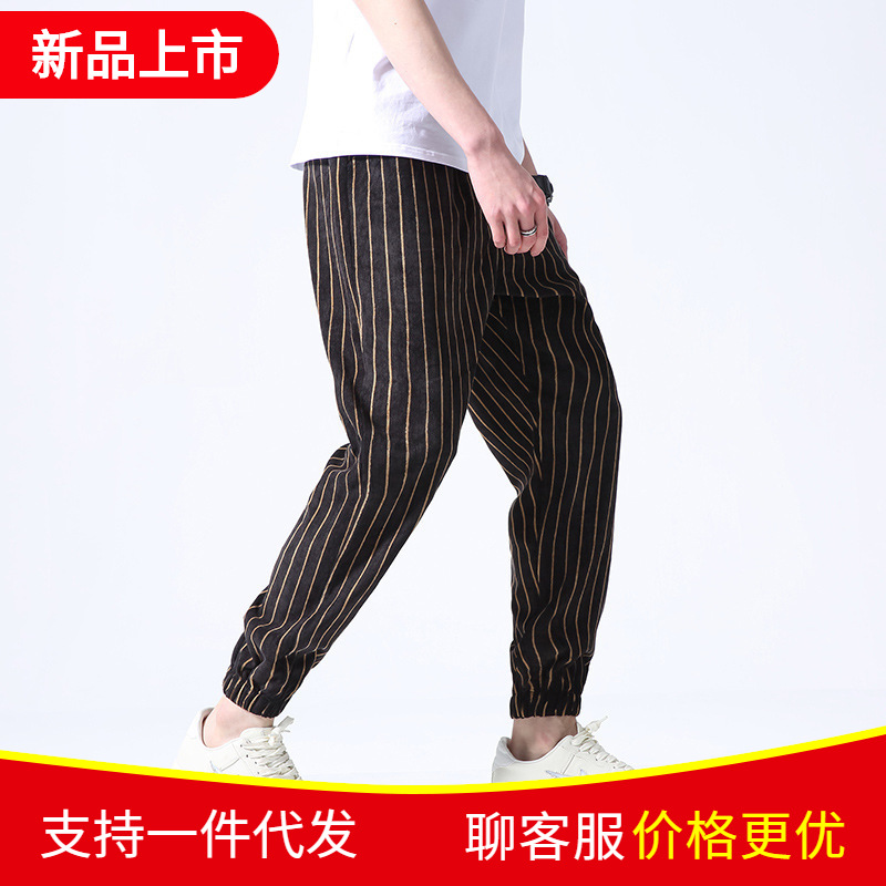 2019 Summer Thin Section Men's Corduroy Stripes Beam Leg Trousers Skinny Pants Casual Large Size Men'S Wear MEN'S Pants