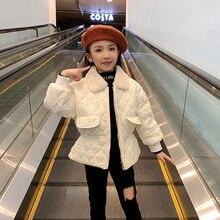 Стеганая куртка для девочек осень и зима 2020 Новая корейская