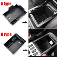 Car Styling Dedicated Modified Central Armrest Storage Box Glove Box Tray Pallet Case For HAVAL H2 H6 H7 H9 Car Accessories